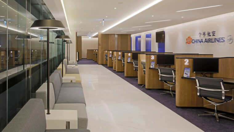 China Airlines Office Address   Phone Number   Ticket Booking