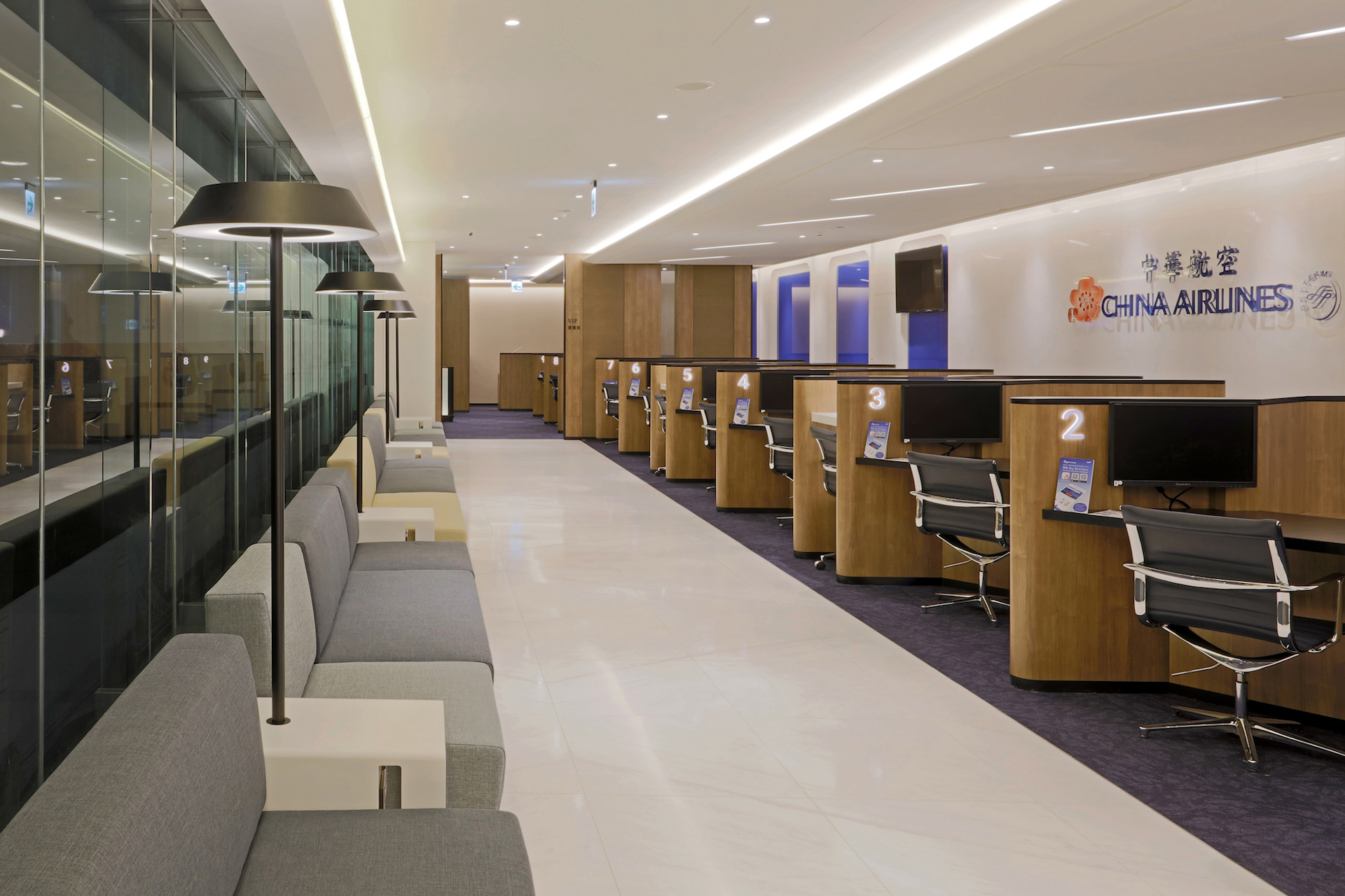 China Airlines Office Address | Phone Number | Ticket Booking