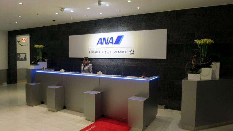 All Nippon Airways Office Address | Phone Number | Ticket Booking