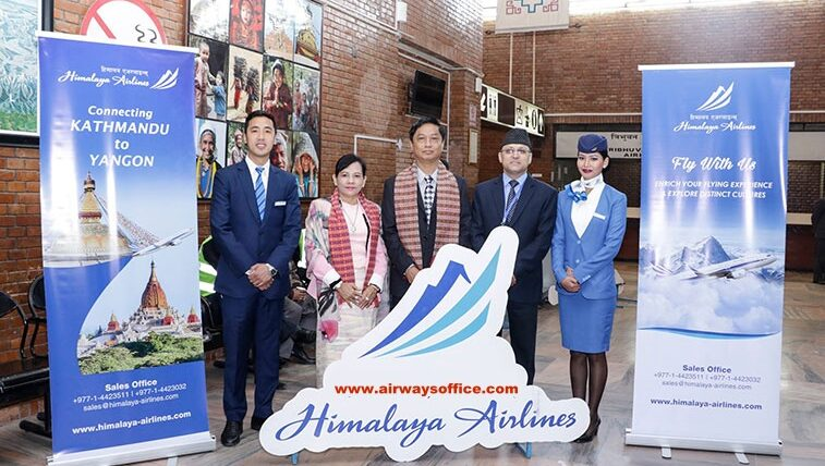Himalaya Airlines Office Address | Phone Number | Ticket Booking
