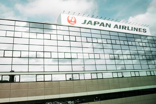 Japan Airlines Office Address | Phone Number | Ticket Booking