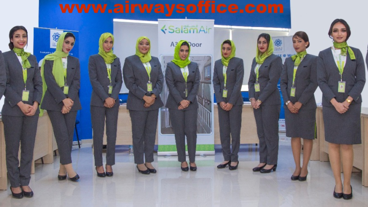 Salam Air Office Address   Phone Number   Ticket Booking