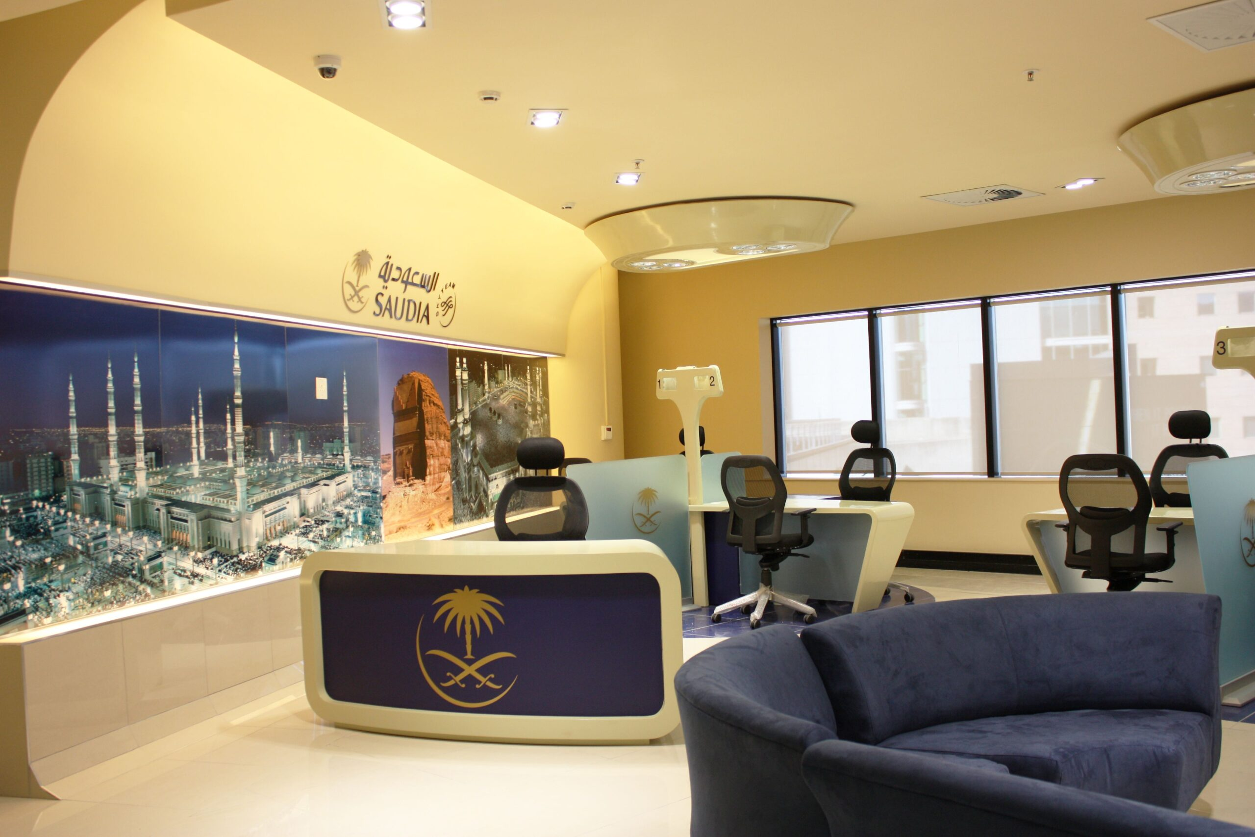 Saudia Airlines Office Address | Phone Number | Ticket Booking