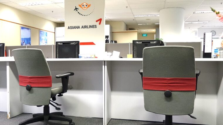 Asiana Airlines Office Address   Phone Number   Ticket Booking