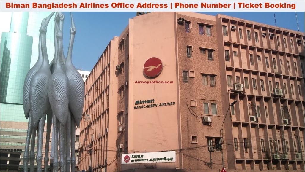 Biman Bangladesh Office Address | Phone Number | Ticket Booking