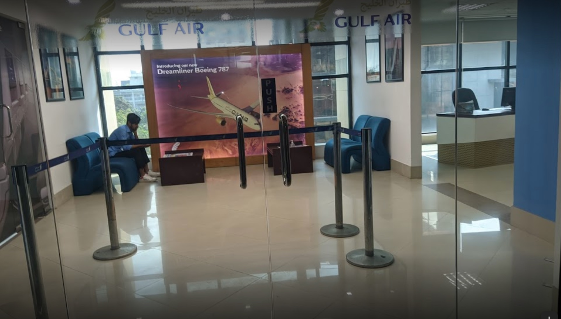 Gulf Air Office Address   Phone Number   Ticket Booking