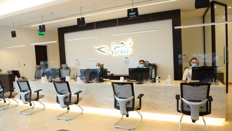 Kuwait Airways Office Address | Phone Number | Ticket Booking