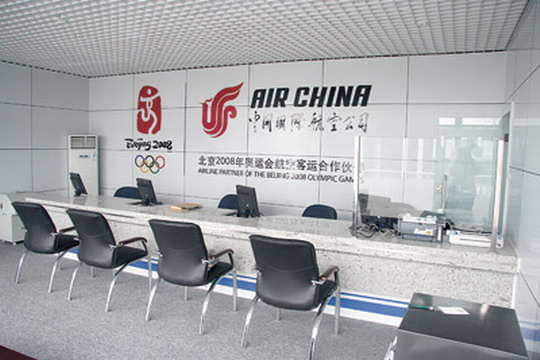 Air China Office Address | Phone Number | Ticket Booking