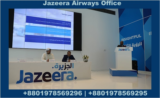 Jazeera Airways Office Address | Phone Number | Ticket Booking