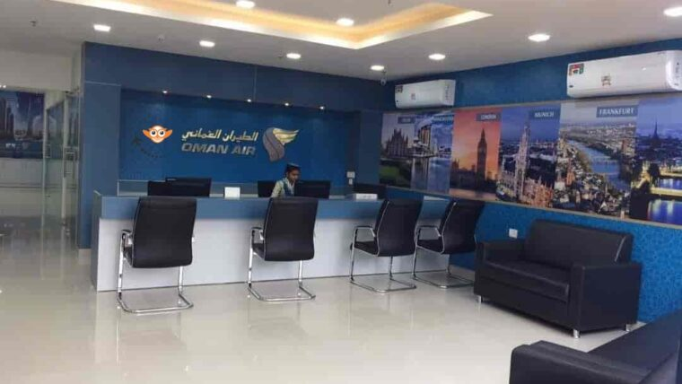 Oman Air Office Address | Phone Number | Ticket Booking