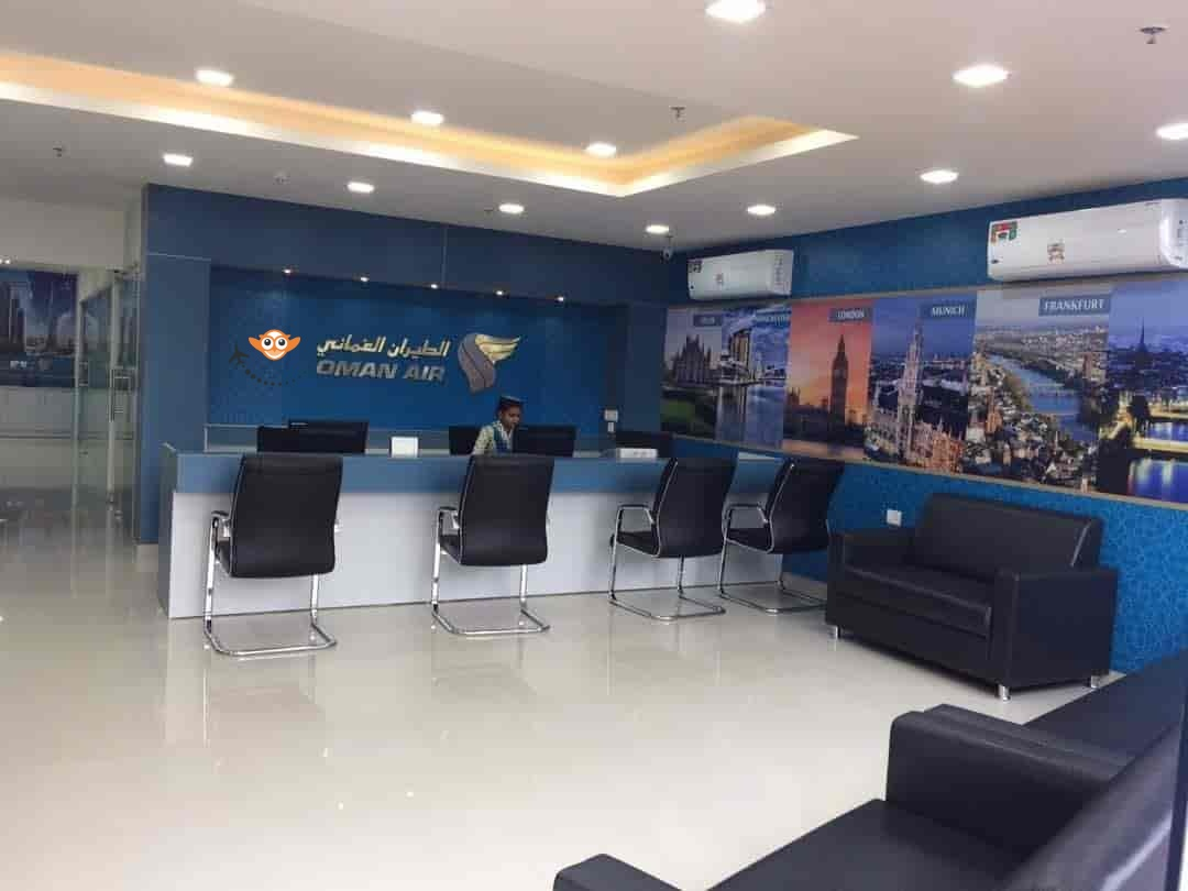 Oman Air Office Address   Phone Number   Ticket Booking