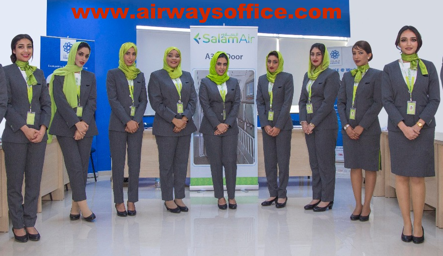Salam Air Office Address | Phone Number | Ticket Booking