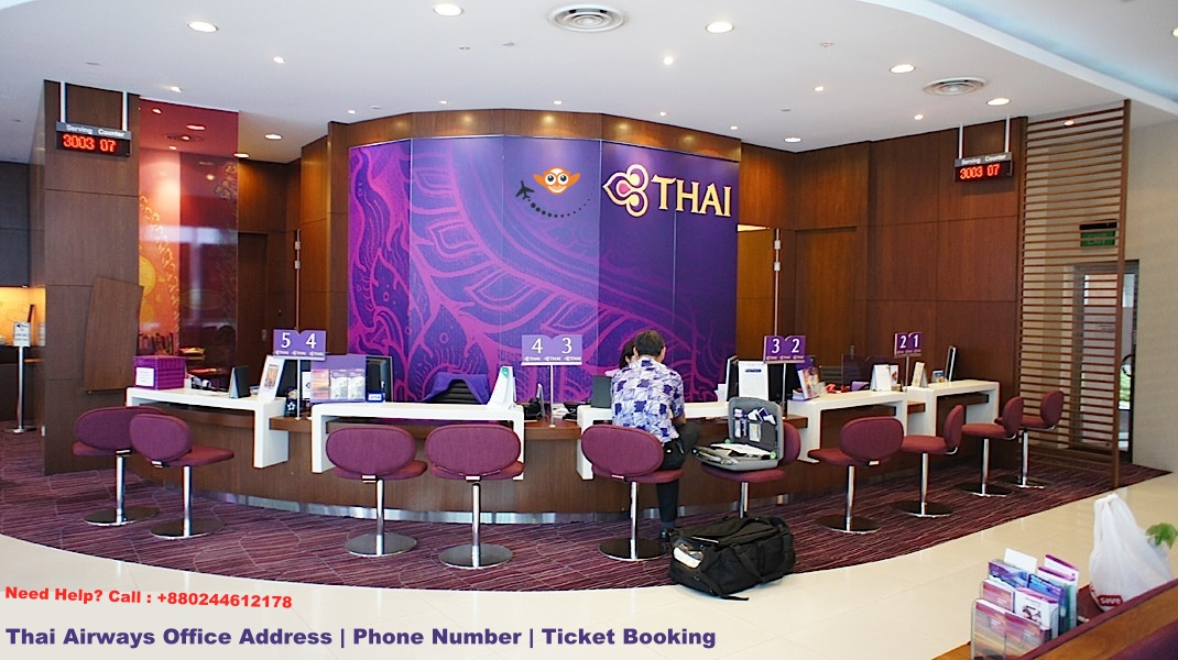 Thai Airways Office Address | Phone Number | Ticket Booking